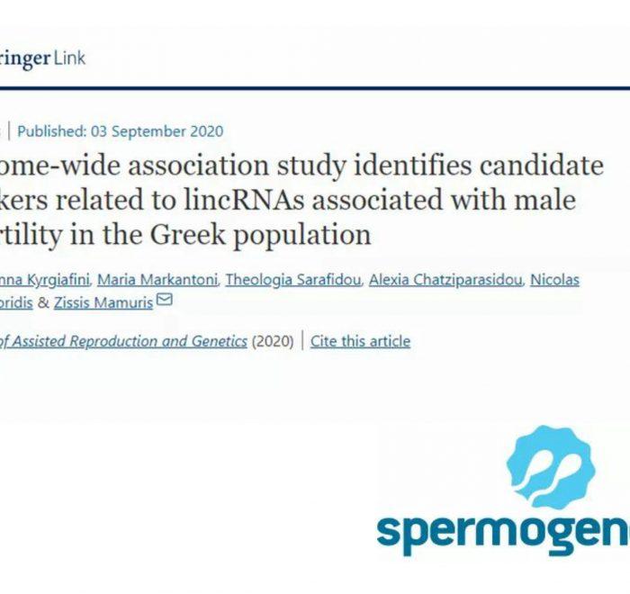 spermogene study